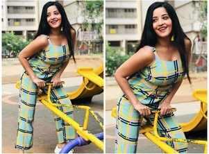 Bhojpuri star Monalisa revels in her favourite childhood pastime