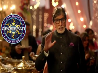KBC:Big B encourages people to participate