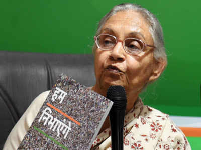 If no pact, Sheila Dikshit may contest from East Delhi