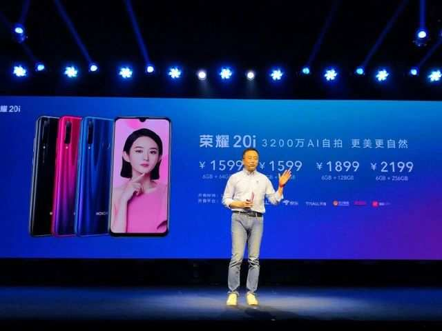 Honor 20i with triple rear cameras and Kirin 710 processor launched: All you need to know