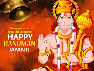 Hanuman Jayanti Images, Cards, Greetings & Quotes