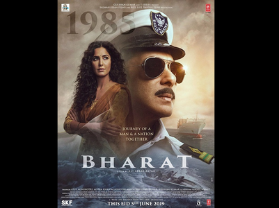 Salman-Kat woo fans with new 'Bharat' poster
