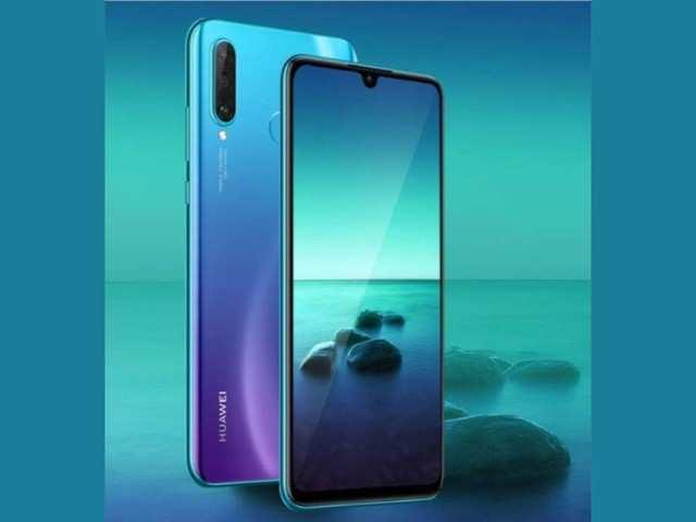 Huawei P30 Lite is coming soon on Amazon