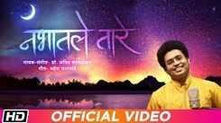 Latest Marathi Song Nabhatale Taare Sung By Dr. Atindra Sarvadikar