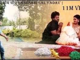 Watch: Latest Bhojpuri song 'Palang Kare Choy Choy' sung by Khesari Lal Yadav