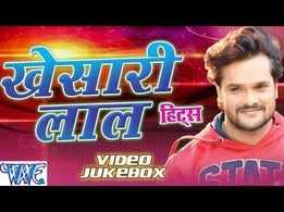 Watch: Khesari Lal Yadav's Hit Bhojpuri Songs Video JUKEBOX