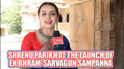 Shrenu Parikh: I initially refused to play the role of Janhvi Mittal in Ek Bhram-Sarvagun Sampanna