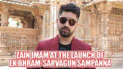 Ek Bhram-Sarvagun Sampanna actor Zain Imam reveals his ideal dream girl |Naamkarann|