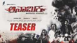 Anamika - Official Teaser