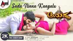 Anushka   Song - 'Sada Ninna Kangalu'