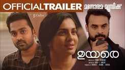 Uyare - Official Trailer