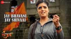 Tandav | Song - Jay Bhavani Jay Shivaai