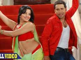 Watch: Hit Bhojpuri Song 'Pyar Wali Baat Hokheda' Ft. Dinesh Lal Yadav and Monalisa