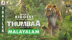 Thumbaa - Official Malayalam Trailer