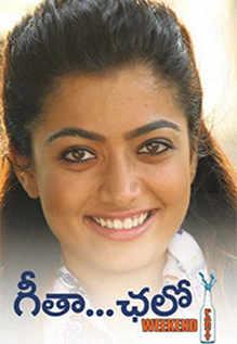 Geetha Chalo