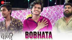 Ek Hota Pani | Song - Bobhata