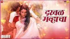 Kaagar | Song - Darval Mavhacha