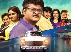 Premier Padmini steers clear of cinematic cliches, says director Ramesh Indira