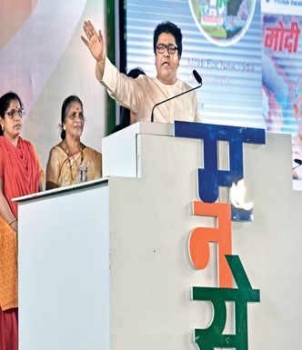 BJP is raking up Kini murder case to pin Raj Thackeray