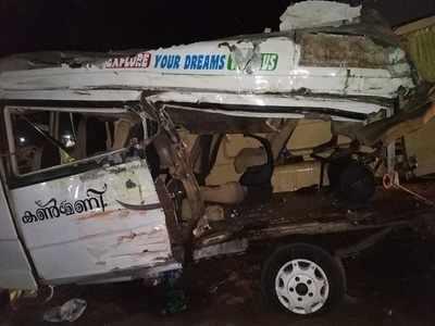 Kerala: 3 killed in road accident in Alappuzha | Kochi News
