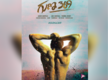 Kartikeya's next film titled 'Guna 369'