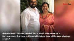 Sarathkumar, Radikaa pair up for reel!