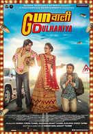 hindi movies sites name