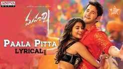 Maharshi | Song - 'Paala Pitta'