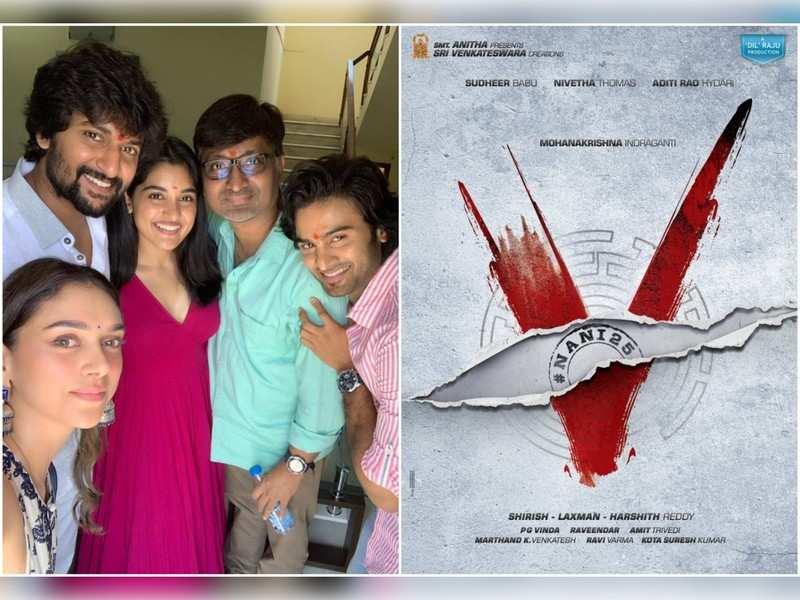 Nani's landmark film with Sudheer Babu, Nivetha Thomas and Aditi Rao Hydari titled 'V'