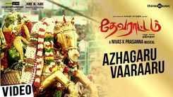 Devarattam | Song - Azhagaru Vaaraaru