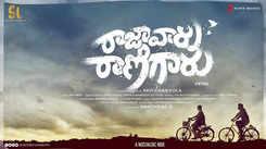 Raja Vaaru Rani Gaaru - Motion Poster