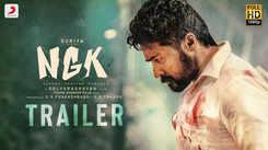 NGK - Official Trailer