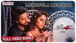 Prema Katha Chitram 2 | Song - 'Merupula Merisina  (Full Song)'