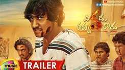 Evadu Thakkuva Kaadu - Official Trailer