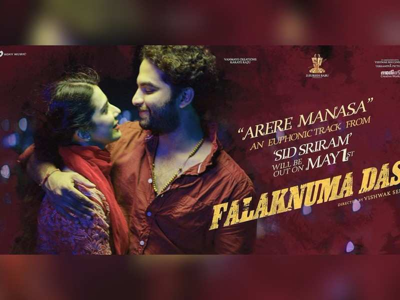 Mella Mellaga' video song from Allu Sirish and Rukshar Dhillon's 'ABCD'  trends! | Telugu Movie News - Times of India