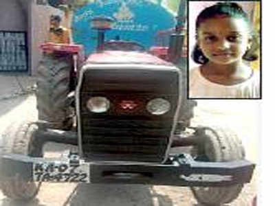 The Tractor Inset Janani