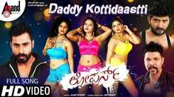 Loafers   Song - Daddy Kottidaastti