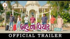 Bau Na Vichaar - Official Trailer
