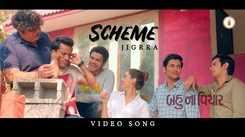 Bau Na Vichar | Song - Scheme Tu Pade Che