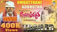 Ombathane Adbutha - Official Trailer