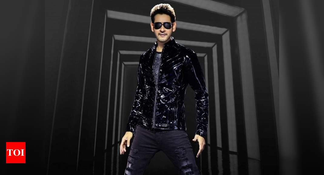 Maharshi Trailer The Vamshi Paidipally Directorial Effort Is Sure To Get You Pumping Adrenaline Telugu Movie News Times Of India