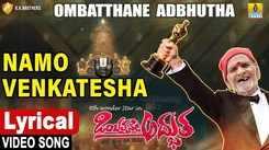 Ombatthane Adbhutha   Song - 'Namo Venkatesha'