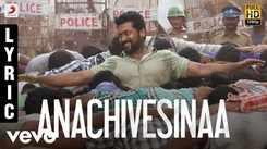 NGK Telugu | Song - Anachivesinaa (Lyrical)