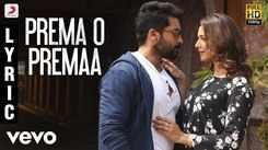 NGK Telugu | Song - Prema O Premaa (Lyrical Audio)