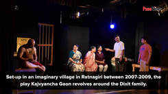 An emotional roller-coaster ride with the play Kajvyanche Gaon