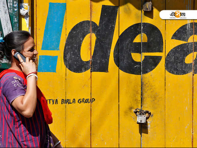Idea Cellular offer 1.5GB data per day to these customers