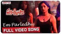 Prashnistha | Song - Em Parledhu
