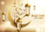 Ramadan Mubarak: Ramzan Wishes, Messages, Quotes, SMS, Facebook posts & Whatsapp status