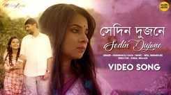 Latest Bengali Song 'Sedin Dujone' Sung By Krishnakali Saha