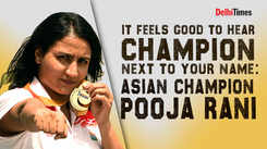 Pooja Rani: It feels good to hear champion next to your name